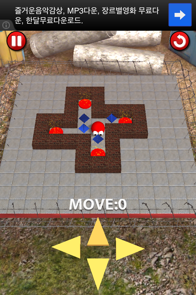 Screenshot PushPush3D